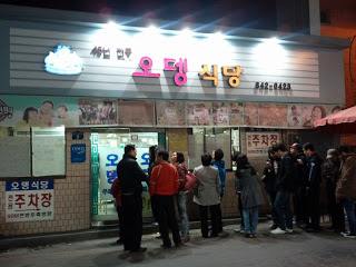 The world's first Budae jiggae restaurant, Budae Jiggae Street, Uijongbu.