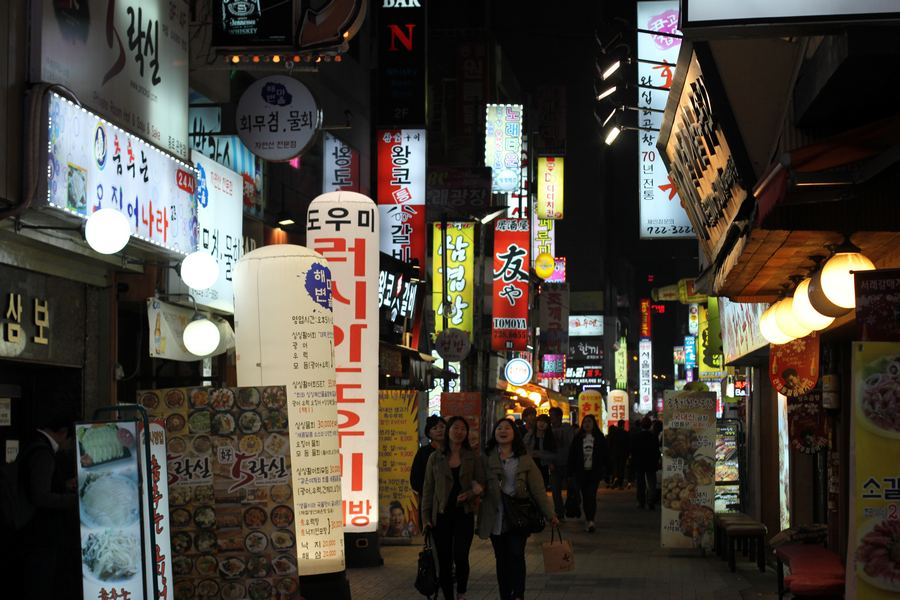 South Korea: A developing country.        Photo: Peninsularity Ensues.